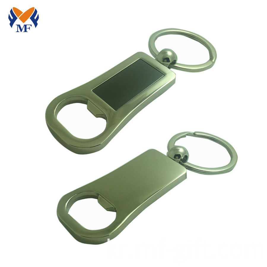 Keychain Bottle Opener Personalized