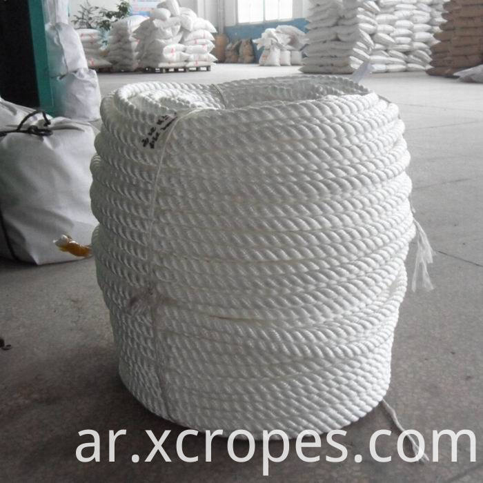 PP Rope White Mooring Rope