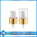 20-миллиметровый крем для сливок цвета алюминия для косметической бутылки с кремом