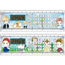 New school student design promotion ruler calculator pocket gift calculator