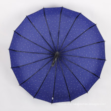 A17 straight umbrella auto open and close umbrella