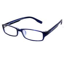 Optical Frame (CP044-1)