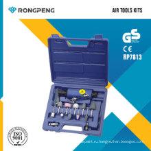 Наборы инструментов RP7813 Rongpeng воздуха