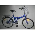 "24"" Steel Frame Folding Bicycle (FJ246)"
