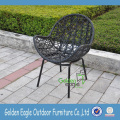KD Design Rattan Multifunctional Chair Outdoor Furniture