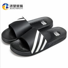 2017 New hot design unisex silde sandal slippers indoor bathroom slippers