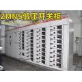 Low voltage Switchgear MNS