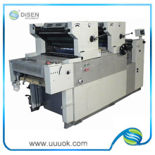 Бизнес формы печатная машина для продажи