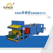 Автоматическая машина термоусадочной пленки для плиты Rock Wool