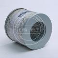 Manguera de radiador Komatsu WA380-6 423-03-41860