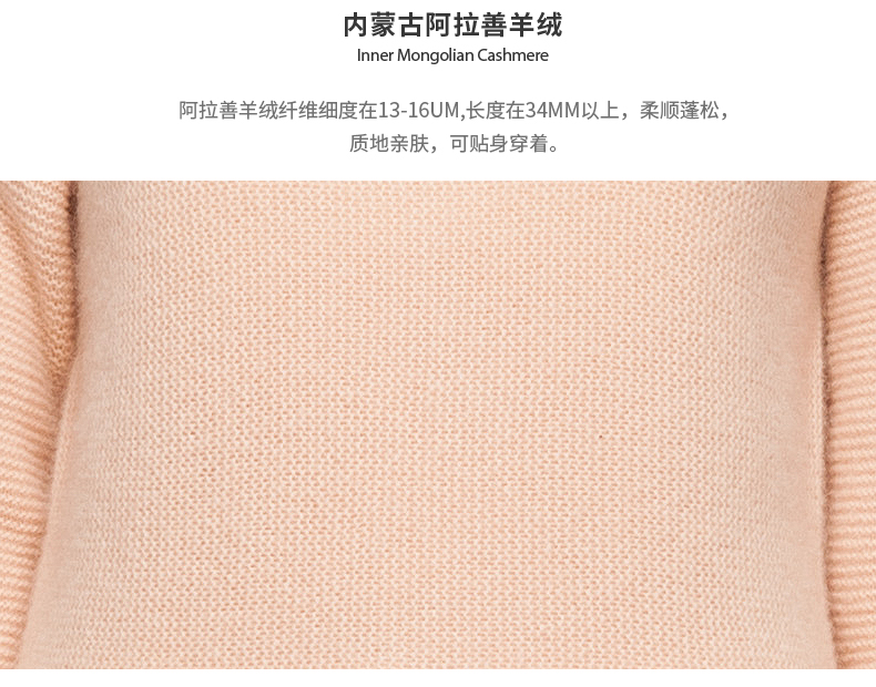 Women's stand neck pure cashmere sweater -7