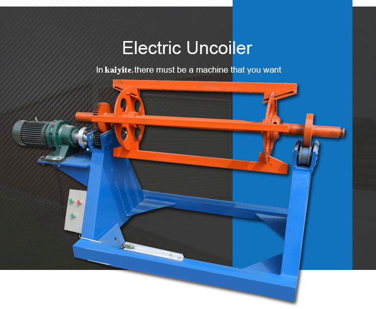 electric uncoiler