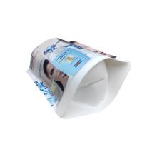 Пользовательский логотип Компостируемая косметическая упаковка термосвариваемый мешок