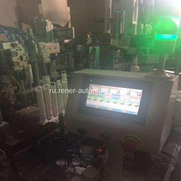 Automation Equipment Product Line For Valve