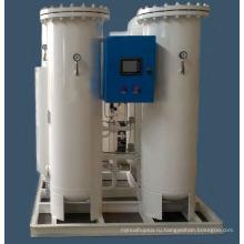 Генератор кислорода Psa для аквакультуры Машина для производства кислорода Psa