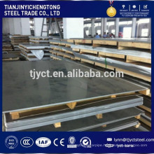 0.5mm thick 316 stainless steel sheet