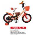 """Nouvelle conception de vélo pour enfants 12 """"14"""" 16 """"20"""""""