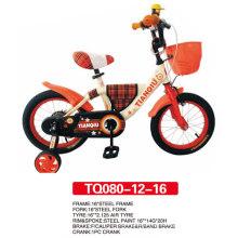 """Projeto o mais novo das crianças Bicicleta 12 """"14"""" 16 """"20"""""""