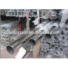 ASTM / ASME 6150 structure en alliage prix des tuyaux en acier
