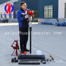 QTZ-3 small portable soil testing mechanical equipment gasoline engine powered soil drilling machine