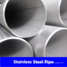 China Precision Seamless Stainless Steel Tube (304 304L 316 316L)