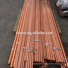 C70400 Copper Nickel Alloy Bar