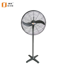 Electrical Fan-Standing Fan-Fan
