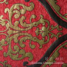 Декоративная ткань 100% полиэфира Покрашенная Пряжа Синеля для дома