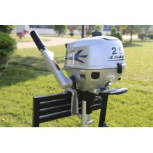 2.5HP 4 Stroke Outboard Motor