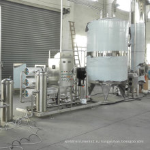 Фильтровальные машины обратного осмоса система угольных фильтров