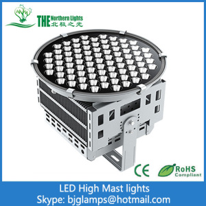 500Watt LED Projection Lights MeanWell Power