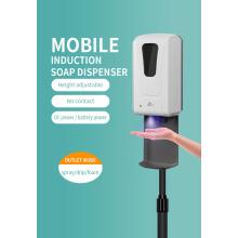 Automatic sterilizer machine mobile soap dispenser
