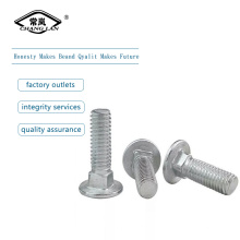 DIN603 Half round head square neck bolt
