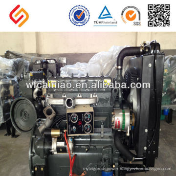 small water-cooled diesel engine generator