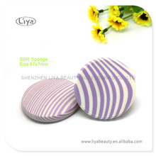 OEM Washable Powder Puff Makeup Sponge