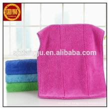 Dyed coral fleece micro fiber towels auto car wash