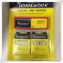 White Chalks and Color Chalks with Eraser Set for Promotion