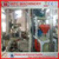 Pulverizador plástico de PVC de resíduos, máquina de pulverizador de reciclagem de plástico