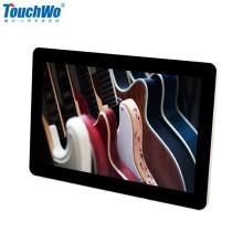 Embutido capacitivo 8 polegadas touch screen computador