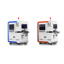 Online PCB / PCBA автоматический сепаратор
