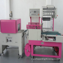 CCP-L501-2  automatic wallpaper heat shrink packing machine