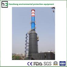 Operação de dessulfuração e desnitrificação - Pré-tratamento de biogás