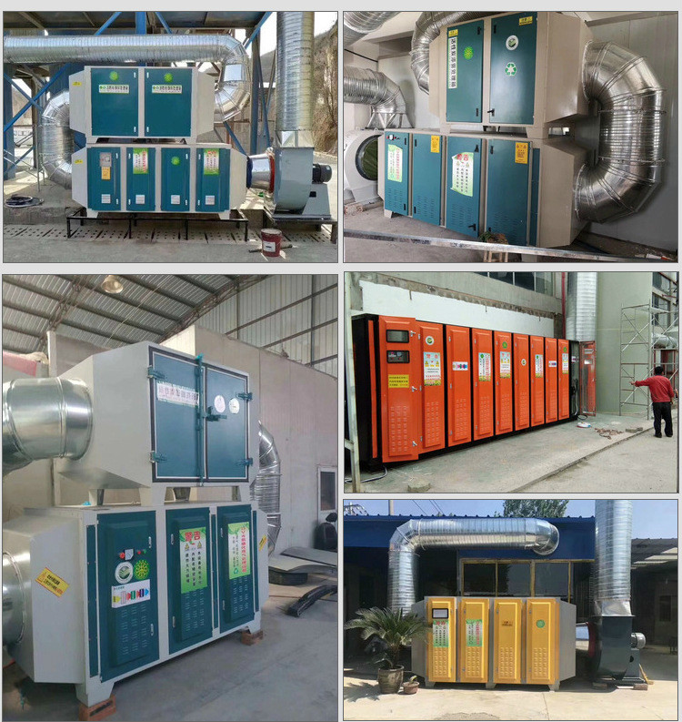 Industry exhaust gas purifier