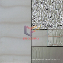 Made by Stainless Steel Big Pieces Modern Style Mosaic (CFM915)