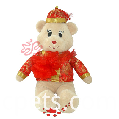 holiday gift teddy bear