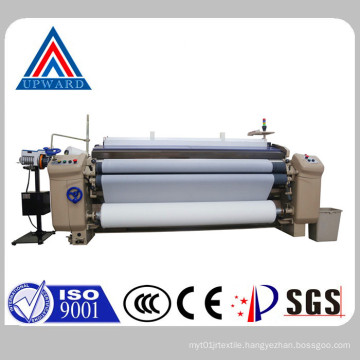 Customized Low Price Uw951 Super 1000 Rpm High Speed Water Jet Loom