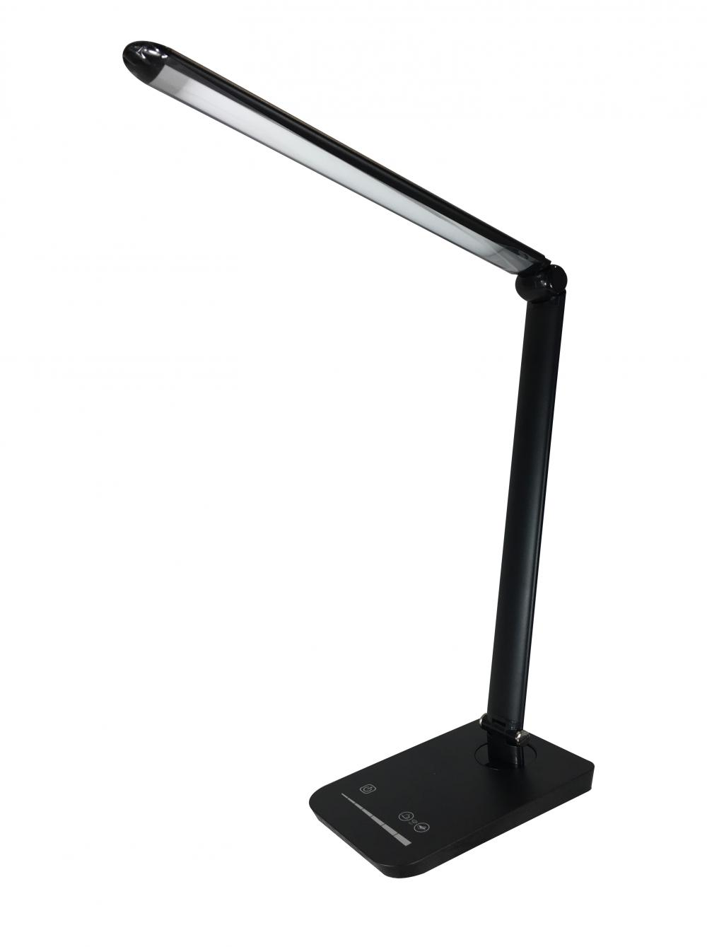 Read Table Lamp