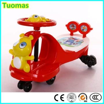 Musical Kids Swing Toy Car