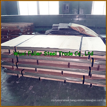 Duplex Stainless Steel Sheet Stainless Steel Sheet 2205