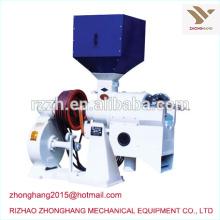 Máquinas de molino de arroz tipo SN